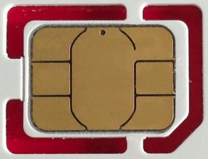 Nano simkaart